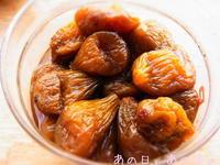 【レシピ】ココママ直伝「無花果の甘露煮」。【10/2追記あり】 - あの日、あの味。