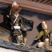 衣笠丼と油揚げ - 鯵庵の京都事情