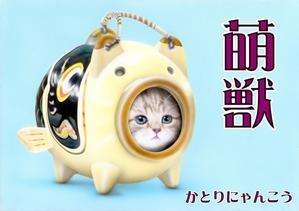 【展示即売会】9/8(土)~9/9(日)にゃんだらけ Vol.6:ブースNo. A07 - junya.blog(猫×犬)リアリズム絵画