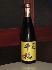日本酒感想千福もみじ吟醸 - 雑記。