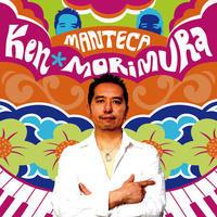 9/23 エフエムたちかわ『Viva La Musica!』でアオラ・コーポレーションの番組放送! - INFORMATION from AHORA CORPORATION