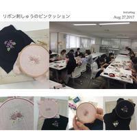 リボン刺しゅうのレッスンにご参加くださった皆さま どうもありがとうございました@ヴォーグ学園東京校 - 東京・自由が丘  井上ちぐさの刺繍&カルトナージュ教室  Atelier Claire(アトリエクレア)