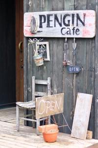 岡部町のペンギンカフェさんでランチ - ゆきなそう  猫とガーデニングの日記