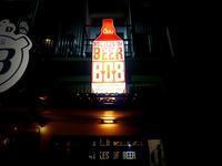 看板ワンコがお出迎え「Bottles Of Beer」@スクンビットSoi34 - 明日はハレルヤ in Bangkok