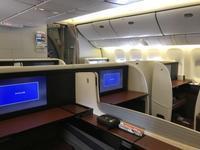日本航空(JAL)のファーストクラスのシートについて(HND⇔CDG) - おフランスの魅力