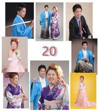成人のお祝い写真 - 中山写真館のブログです。
