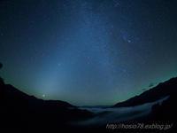 枝折峠 星空のクロス - デジタルで見ていた風景