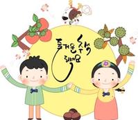秋夕(チュソク)の発送延期について - アンニョン! ハーモニーマート 明洞 ブログ★