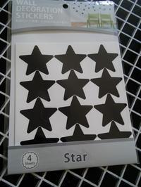 【黒】星のステッカーでハロウィン気分&我が家の写真の飾り方 - ほぼ100均で片付け収納に挑戦