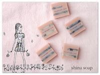 ピンク色の石けん - *Herbと手作り石けんが香る家*