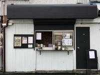 9月22日金曜日です♪〜ウルトラディープブラック〜 - 上福岡のコーヒー屋さん ChieCoffeeのブログ