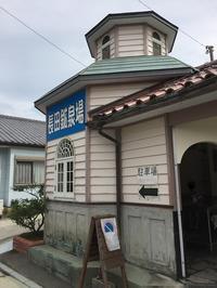 長田鉱泉場(みやま市瀬高町) - 今日は何処まで