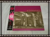 U2 / The Unforgettable Fire紙ジャケ - 無駄遣いな日々