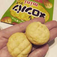 リアルな〜お菓子?メロンパン - Dessert Love ~甘い日記~