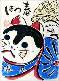 アート特別講座「絵手紙講座」参加者募集 - 絵画教室アトリエTODAY