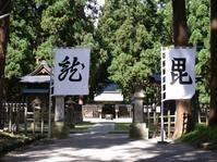 Snap No227 - 東京Shy 写歩く