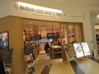 BARBARA GOOD SWEETS TABLE (兵庫・西宮北口) - さんころのにっき
