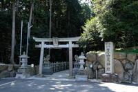 笠山荒神社は山の中にあります。 - 平凡な日々の中で