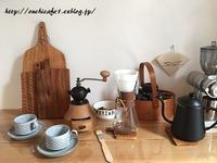 【おうちカフェ】癒しは手挽きミルのドリップコーヒー♪シェーカーボックスの使い方 - 暮らしの美学