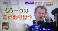 面白かったインタビュー スッキリ「ダンケルク」クリストファー・ノーランインタビュー - seven.blog