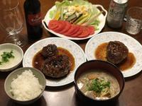 土曜の夕ごはんは ハンバーグ ♪ - よく飲むオバチャン☆本日のメニュー