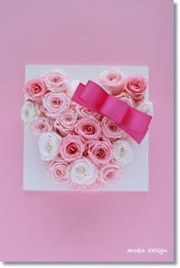 ミニーちゃんと言っていいのか・・・ - Flower letters