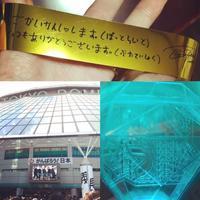 SHINee WORLD 2017 東京ドームセトリ!!! - おはけねこ 外国探訪