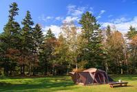 秋の大人キャンプ - 山歩き川歩き