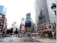 【あ】朝の街:あさのまち - ネコニ☆マタタビ
