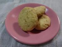 おいしすぎるおからクッキー - がちゃぴん秀子の日記