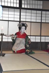 京都パンパン赤線時代三十四 - 花街ぞめき  Kagaizomeki