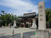 KOBE OLIVE NEXT150(神戸湊川神社) - nagomi kumiko