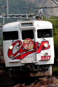 カープ電V8カン装着! - 山陽路を往く列車たち