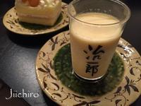 治一郎(ららぽーと横浜)プリン - 小料理屋 花