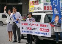総選挙宮本徹さんをこの地域から国会に送りたい - こんにちは 原のり子です
