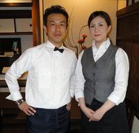 和の香フェイスタオル・バスタオル入荷 - 茶論 Salon du JAPON MAEDA
