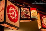 『渡守神社例祭 2017』@広島県福山市 Ⅳ - *花音の調べ*