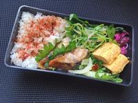 9/25鯖の生姜焼き弁当 - ひとりぼっちランチ