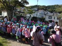 みかづきの里で遊びました! - みかづき第二幼稚園(高知市)のブログ