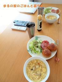 休日の昼と夜~もらった麻婆豆腐丼~ - まるの家のごはんと暮らし