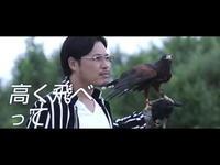 STOOPER python glove (SUNTORY 「朝ティーミルク」CM) - 新米ファルコナー(鷹匠)の随想録