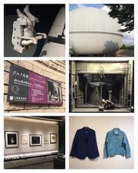 2017 6-8月の美術館めぐり。 - 旅の記憶 - travelogue -