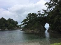 城山公園 - 京都ビジネス学院 舞鶴校