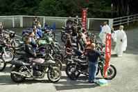 今日は『バイク寺 本瀧寺』さんで交通安全ご祈祷大会ですよ♪ - The 30th Freedom カワサキZ&ハーレー直輸入日記