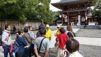 寒川神社レイライン体感ツアー開催しました(2017.9.23) - 寒川町観光協会ブログ