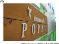 カリフォルニア風また違ったイメージに - アイアン工房 製作ブログ