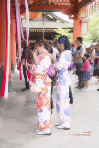 kimono - purebliss