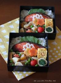 月曜鮭弁(๑¯﹃¯๑)♪ - **  mana's Kitchen **