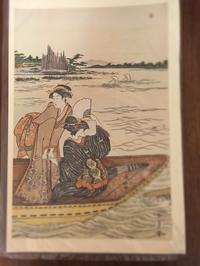 秋の大江戸骨董市 - うつわ愛好家 ふみの のブログ