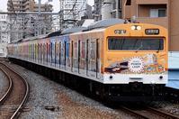 170904 大阪→京都・浜大津 - コロの鉄日和newver